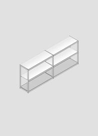 Sideboard 200